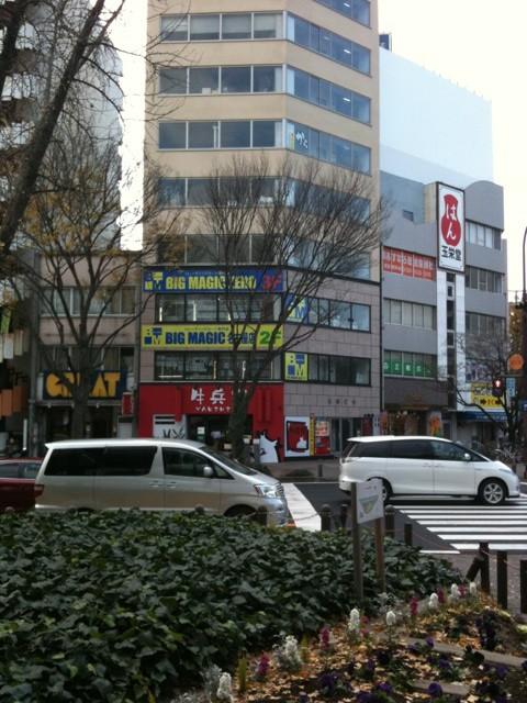 Big Magic, near Yaba-cho station