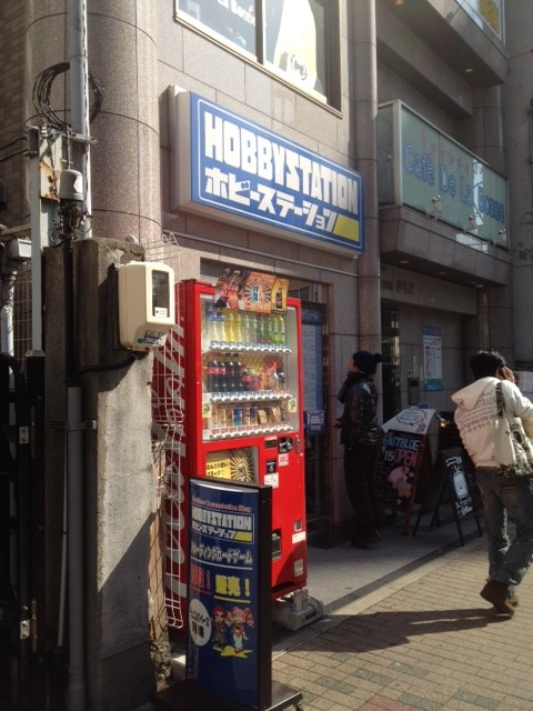 Hobby Station #2 out near Nagoya Station