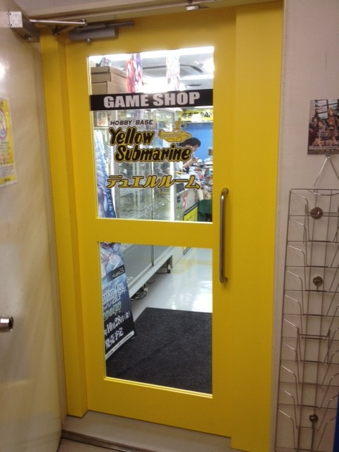 Yellow Submarine's new store in Osu