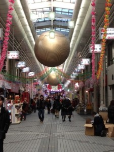 Part of the Osu shotengai in Nagoya, Japan