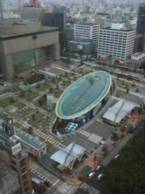 View of Oasis 21 from Nagoya Tower
