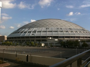 Nagoya Dome, home of the Chunichi Dragons!