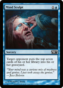 M13 Pre-release: Playing to your Weaknesses - Blue (4/6)