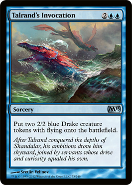 M13 Pre-release: Playing to your Weaknesses - Blue (2/6)