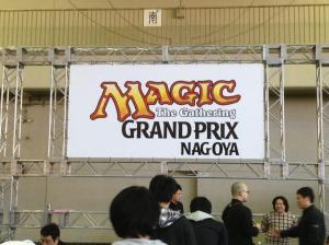 Grand Prix Nagoya