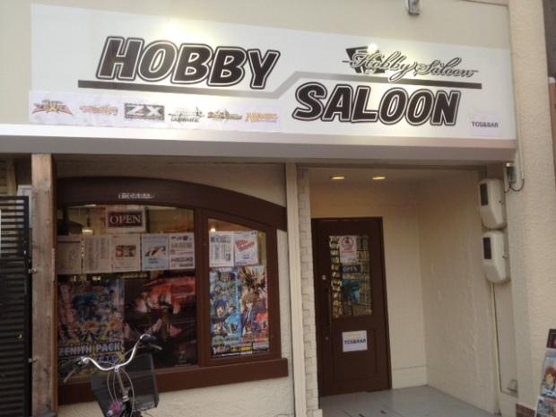 Hobby Saloon