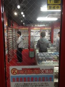 Dvantage Store
