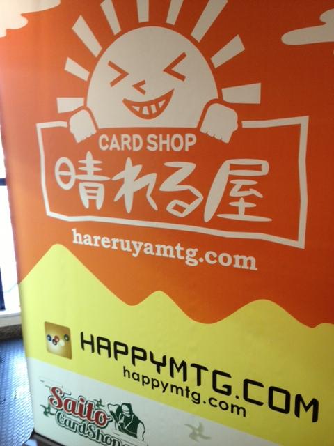 Card Shop Hareruya