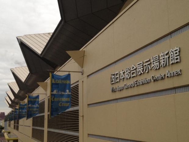 Kitakyushu Convention Center