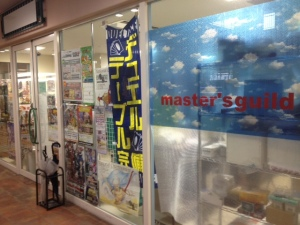 Master's Guild's new store in Hamakita