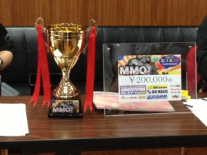 Trophy and Prize