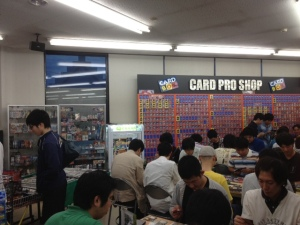 Card Area inside Heiando