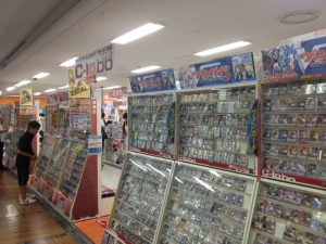 Card Labo Kitakyushu