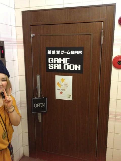 Game Saloon
