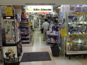 Entrance to the Hobby Store