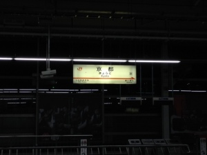 Arriving at Kyoto Station at 9:30 pm
