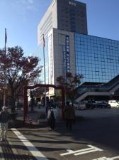 Pulse Plaza Kyoto