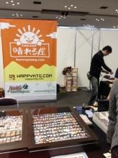 Yuuta Takahashi working the Hareruya booth