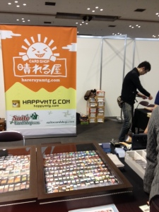Yuuta Takahashi working the Hareruya booth