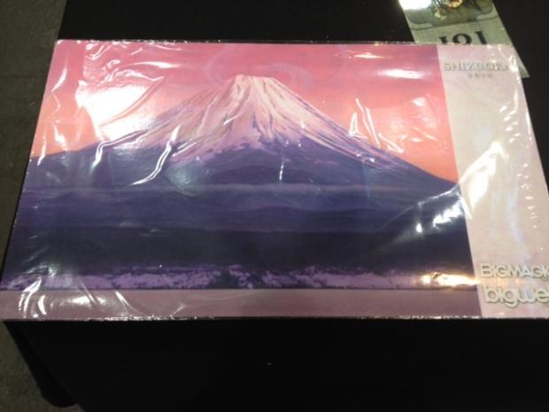 John Avon Fuji Playmat