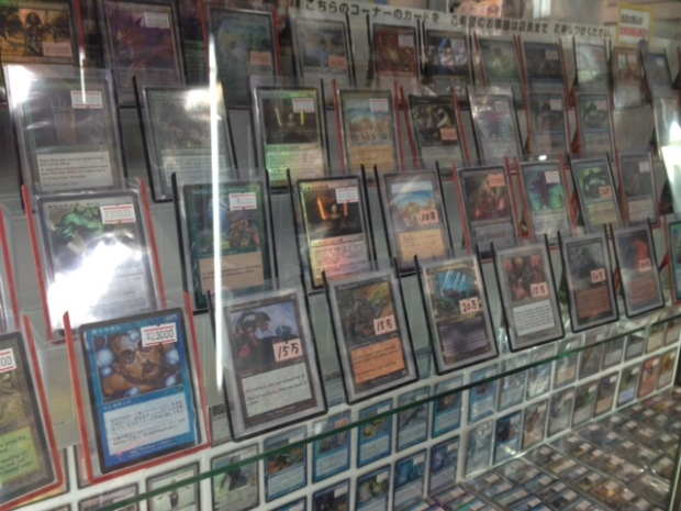Expensive Foils at BM