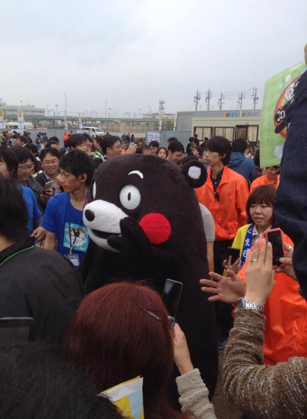 Kumamon, god of Yurukara