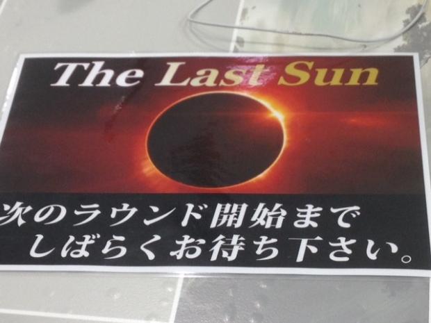 The Last Sun 2014