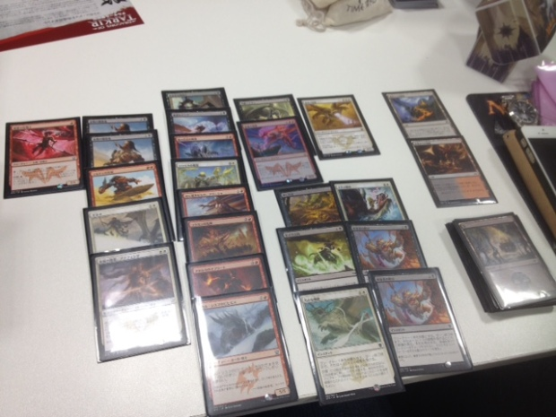 Sunday's Mardu Deck
