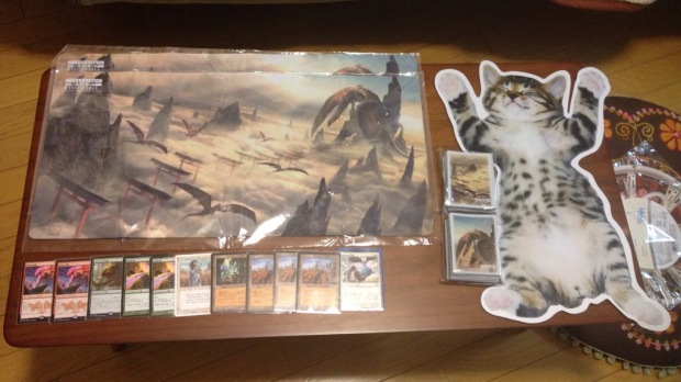 GP Kyoto spoils and trades
