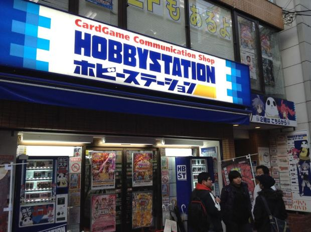 Hobby Station Nipponbashi