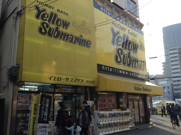 Yellow Sub Nipponbashi