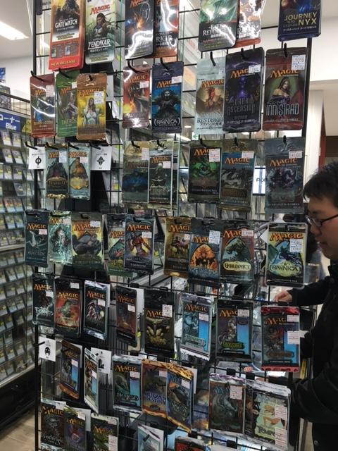Big Magic Pack selection