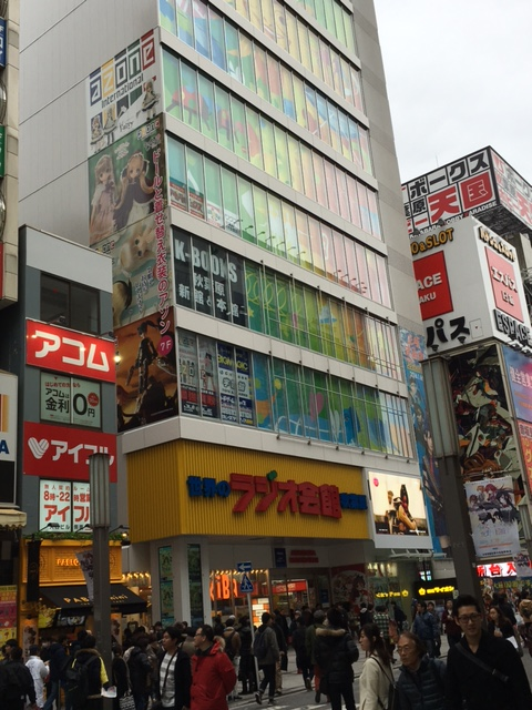 Radio Kaikan outside of Akiba station