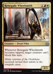 renegade-wheelsmith