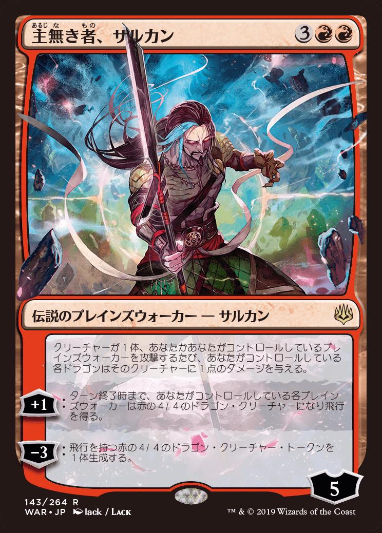 1x Teyo the Shieldmage *Alternate Art-JAPANESE* MTG Magic the Gathering WAR